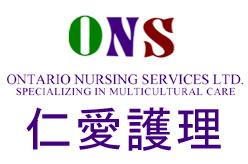 ONS Ontario Nursing Services