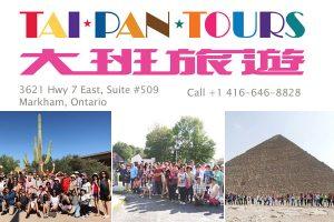 Tai Pan Tours Toronto