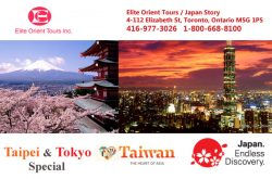 Elite Orient Tours Inc