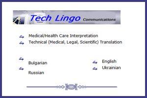 Tech Lingo Communications Toronto