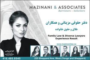 Mazinani and Associates Divorce Lawyers