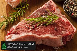 Alwalaa Halal Meat Beef Steak Toronto