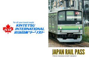Best Japanese Rail Pass in Toronto