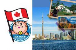 IACE Travel Canada