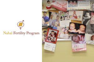 Nahal Fertility Program Richmond Hill
